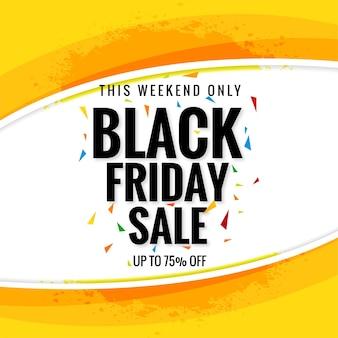 Bellissimo poster vendita venerdì nero per sfondo onda