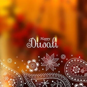 Bellissimo sfondo diwali con un design paisley