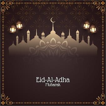 Bellissimo sfondo islamico eid al adha mubarak