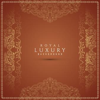 Bellissimo sfondo marrone decorativo di lusso