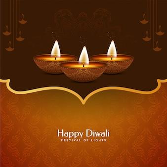 Bello disegno decorativo felice del fondo di diwali