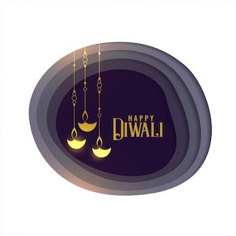 Bello disegno di cartolina d'auguri felice di diwali premio