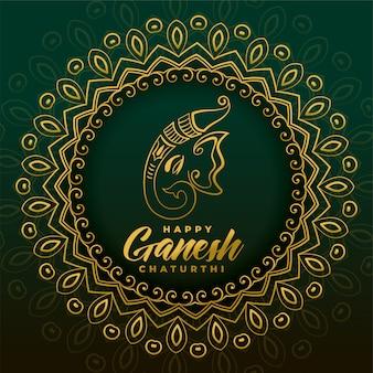 Bello disegno etnico della cartolina d'auguri di chaturthi di ganesh