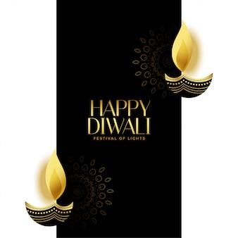 Bello felice diwali sfondo nero e oro
