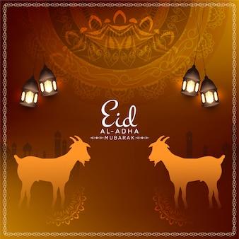 Bello fondo decorativo di festival di eid al adha mubarak