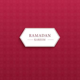 Bello fondo di festival del modello arabo del modello di riserva di vettore con l'ornamento islamico
