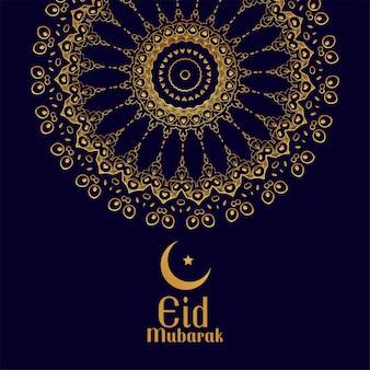 Bello fondo di festival di eid mubarak