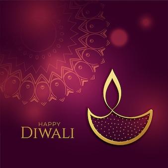Bello fondo dorato di festival di diya di diwali