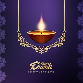 Bello fondo felice astratto di festival di diwali