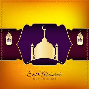 Bello fondo islamico astratto di eid mubarak