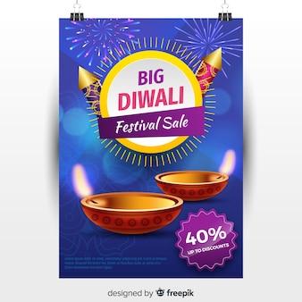Bello volantino di vendita di diwali con un design realistico