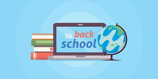 Bentornati a scuola, illustrazione vettoriale. pc, libri e globo