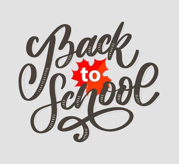 Bentornato a scuola a mano pennello lettering, su sfondo di carta stropicciata blocco note, con sfondo nero spesso. illustrazione.