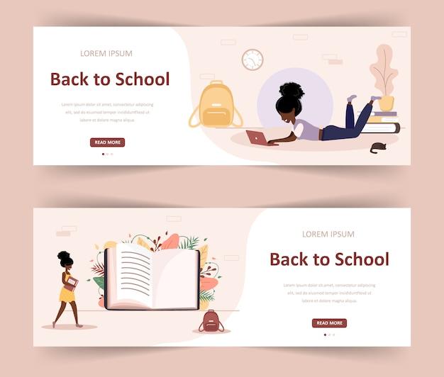 Bentornato a scuola. libro di lettura africano della ragazza. studenti intelligenti. personaggio dei cartoni animati delle donne. illustrazione moderna in stile piatto. banner web per diverse comunità educative e creatività.