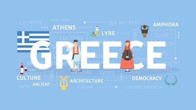 Benvenuti in grecia. visita la cultura e l'architettura mediterranea.