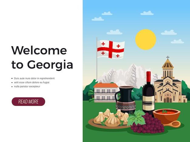 Benvenuti nella pagina web piatta dell'agenzia di viaggi della georgia con punti di riferimento del vino cibo bandiera nazionale