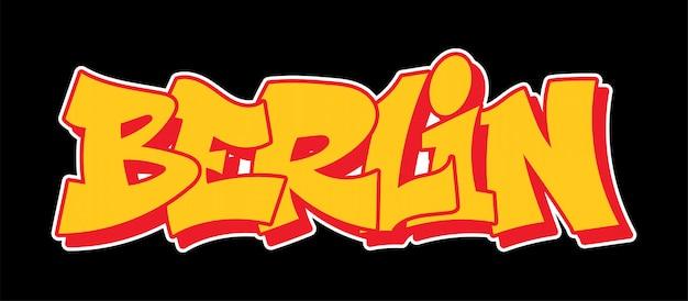 Berlin germany graffiti lettering decorativo vandalo street art stile selvaggio libero sull'azione illegale urbana della città muro usando la vernice spray spray. maglietta hip-hop sotterranea della stampa dell'illustrazione