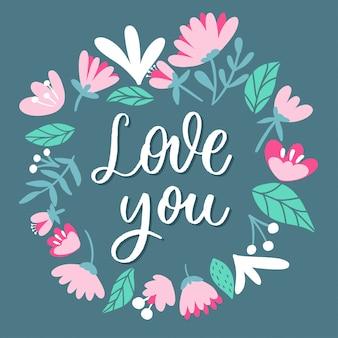 Bianco ti amo iscrizione scritta con fiori. carta di amore.