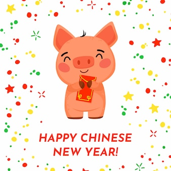 Biglietti d'auguri luminosi per il capodanno cinese. maialino carino con busta rossa.