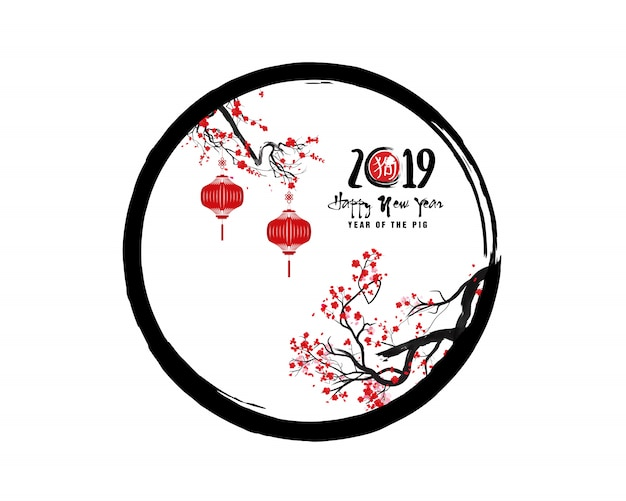 Biglietti d'invito cinesi creativi del nuovo anno 2019