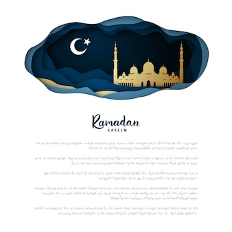 Biglietti di auguri ramadan kareem.