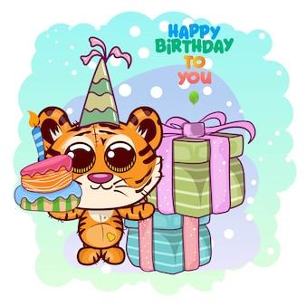 Biglietto d'auguri di compleanno con tigre carino - illustrazione