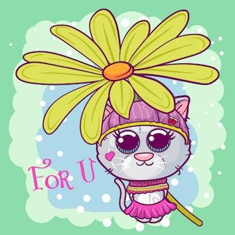 Biglietto di auguri baby shower con gatto simpatico cartone animato