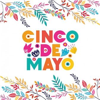 Biglietto di auguri celebrazione cinco de mayo