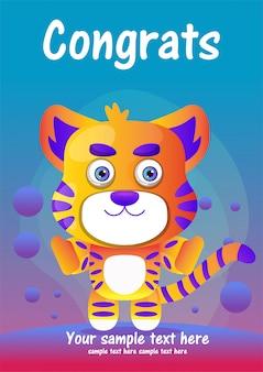 Biglietto di auguri cute tigre cartoon