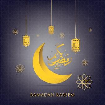 Biglietto di auguri di calligrafia di ramadan kareem