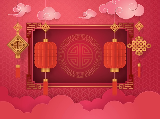 Biglietto di auguri di capodanno cinese