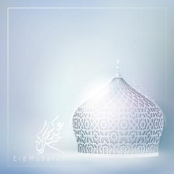 Biglietto di auguri di design di eid mubarak
