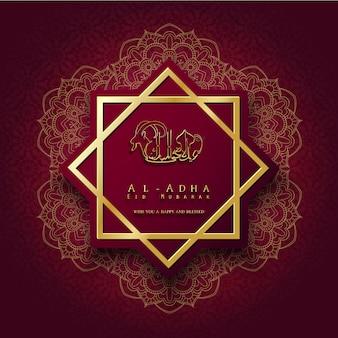 Biglietto di auguri di eid al adha
