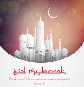 Biglietto di auguri di eid mubarak con moschea