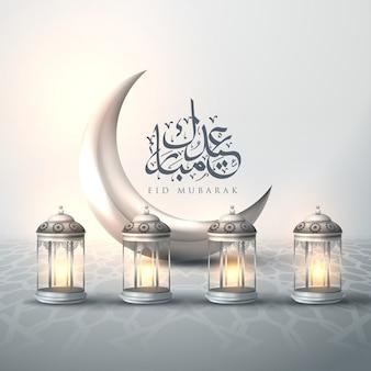 Biglietto di auguri di eid mubarak