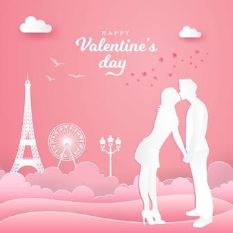 Biglietto di auguri di san valentino. coppie romantiche che baciano nel parco con la bicicletta sul rosa