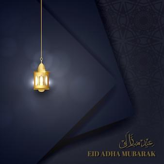 Biglietto di auguri eid adha mubarak nero con lanterna islamica