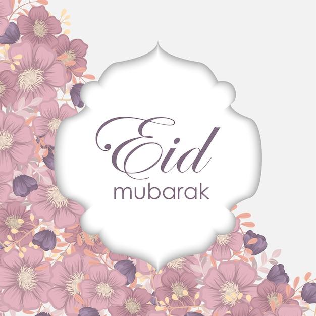 Biglietto di auguri eid mubarak con disegno floreale