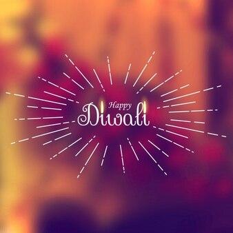 Biglietto di auguri felice diwali
