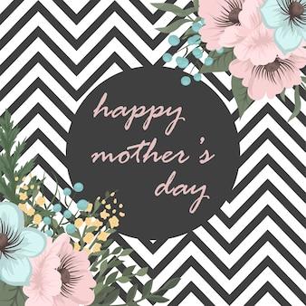 Biglietto di auguri festa della mamma con fiori in fiore