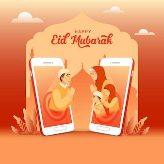 Biglietto di auguri id mubarak. benedizione del padre eid mubarak alla famiglia usando la videochiamata del cellulare. comunicazione online durante la pandemia di covid-19