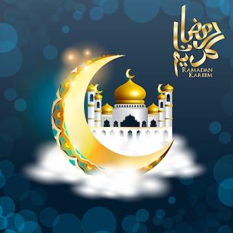 Biglietto di auguri islamico ramadan kareem luna crescente e cupola moschea