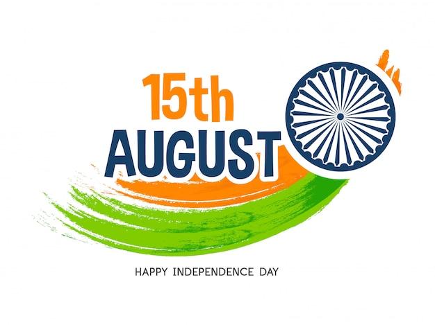 Biglietto di auguri per il giorno dell'indipendenza dell'india-15 agosto