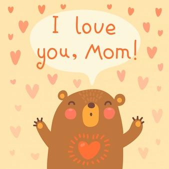 Biglietto di auguri per mamma con orso carino.