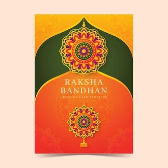 Biglietto di auguri raksha bandhan