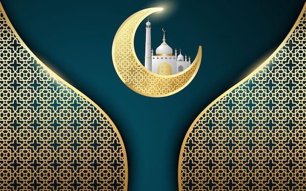 Biglietto di auguri ramadan kareem