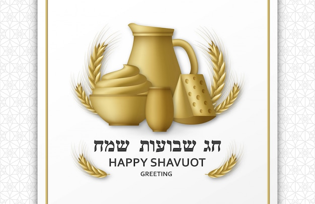 Biglietto di auguri shavuot con latticini e grano. modello d'oro. traduzione happy shavuot