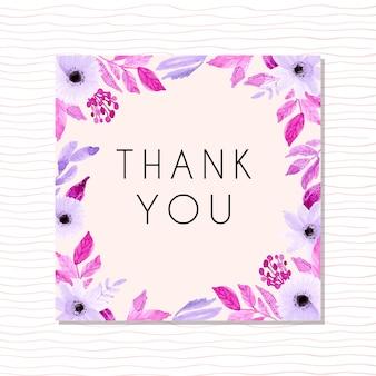 Biglietto di ringraziamento con fiore viola morbido acquerello