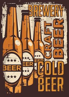 Birra fredda