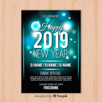 Bokeh banner del nuovo anno 2019 partito